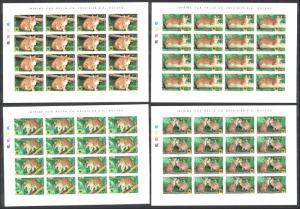 Senegal WWF African Golden Cat 4v Imperf Sheets 1997 MNH SG#1496-1499