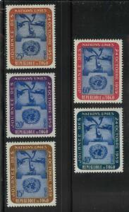 Togo 364-368 Mint VF H (368 lt th)