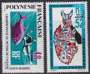 French Polynesia 1969 SC C-52-53 Fish Set MNH