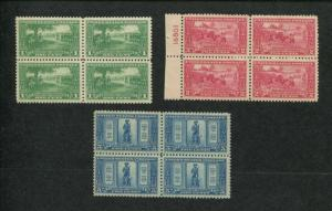 1925 United States Postage Stamps #617-619 Mint Lightly Hinged Blocks of 4 Set