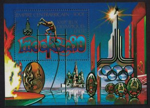 Central African Empire Moscow Summer Olympic Games Pre-Olympic Year MS 1979