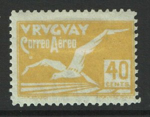 Uruguay SC# C18 Mint Hinged / Hinge Rem - S11964