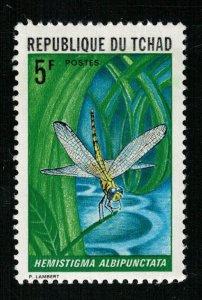 Beetle (TS-2060)