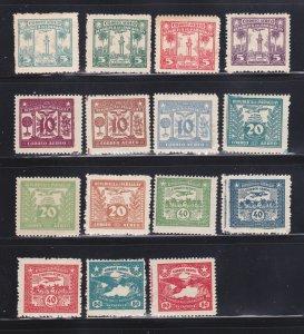 Paraguay C56-C60, C62-C63, C65-C71, C73 MH Various