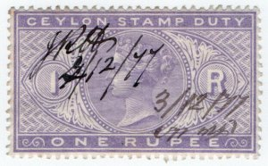 (I.B) Ceylon Revenue : Stamp Duty 1R