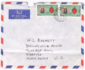 YEMEN Cover *Little Aden* Commercial Air Mail GB Devon 1972 REVOLUTION UU99