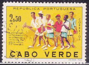 Cape Verde 307 USED 1960 School Children