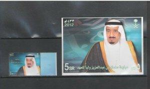 SAUDI ARABIA: Sc. 1417,a  /**CROWN PRINCE SULEMAN**/ Single & SS/ MNH.