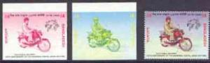 Bangladesh 1999 Postman on Motorcycle 4t imperf progressi...