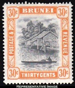 Brunei Scott 71 Unused lightly hinged.