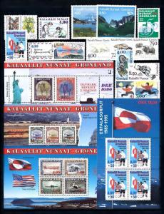 Greenland 1995 Year Set Incl. American Series Sheets MNH