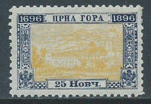 Montenegro, Sc #52, 25n MH