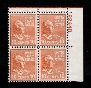 SCOTT #815 JOHN TYLER 10¢ PLATE BLOCK OF 4 PREXIE MNH-OG