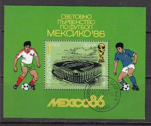 Bulgaria 3174  1986 World Cup Soccer S/S cto