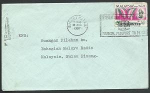 MALAYSIA KEDAH 1967 cover SUNGEI PATANI toutism machine cancel.............60479