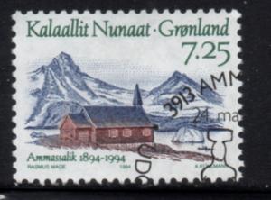 Greenland Sc 267 1994 Ammassalik stamp used