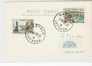 North Cyprus Turkish 1977 Dagyolu Cancel Stamps Card ref R16830