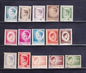Romania 568-573, 575-578, 580-581, 583-585 MHR King Michael