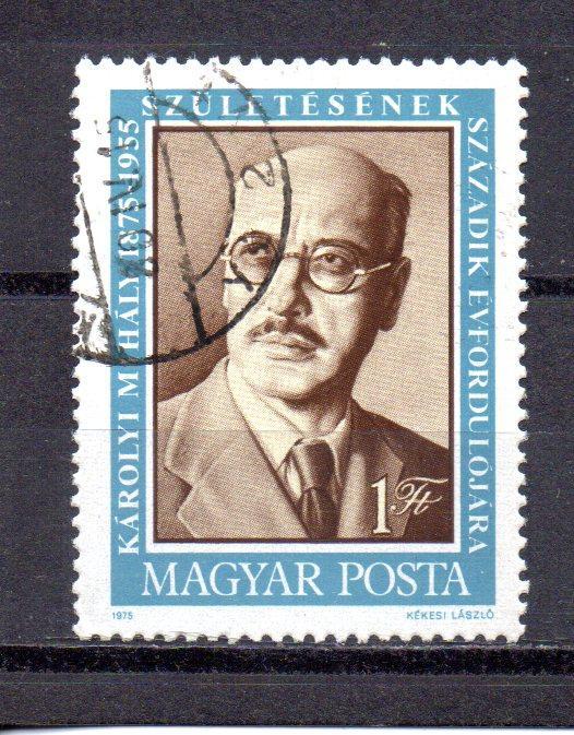 Hungary 2348 CTO