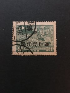 china liberated area stamp, chengdu city overprint, very rare, used, list#56