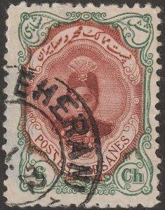 Persian/Iran Stamp, Scott# 483, used, perf 11.5 X 11.5,, 3CH,  #lX-17