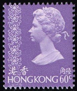 UK STAMP CHINA HONG KONG 1977 Queen Elizabeth II 60C MNH/OG