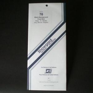 Showgard Stamp Mounts Size 70 / 264 mm BLACK Background Pack of 10