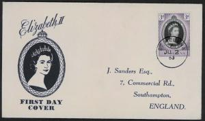 St Helena 1953 QEII Queen Elizabeth CORONATION First Day Cover
