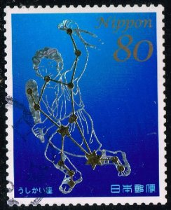 Japan #3563f Constellations; Used (5Stars)