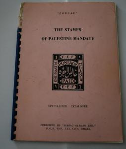 Palestine Mandate Stamps Specialized Catalog by Zodiac Stamps Ltd. 1974 ed.