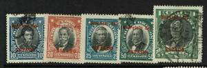 Chile SC# O23 - O27 Used / #O25 Mint Hinged - S7442