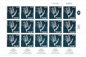 Israel 523 1973 Holocaust Sheet MNH