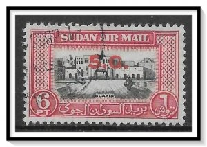 Sudan #CO7 Airmail Official Used