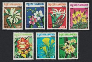 Kampuchea Orchids Flowers 7v SG#549-555 MI#591-597