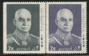 IRAN Scott 1417-1418 = 1418a Shah Pahlavi pair CV$7.50