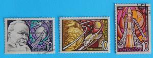 Stamps postage, series, SU, 1969, №2-SR