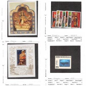 Lot of 37 Mongolia MNH Mint Stamps Scott Range 1988 - 2420 #145383 X R