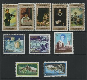 Yemen Stamp Selection 10 Stamps CTO MNH