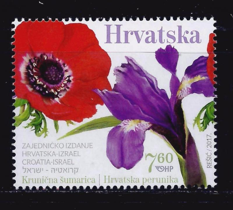 CROATIA ISRAEL 2017 STAMPS JOINT ISSUE MNH  FLOWER IRIS ANEMONE