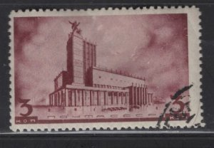 RUSSIA  597  USED   TELEGRAPH AGENCY HALL 1937