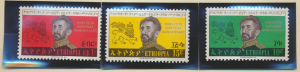 Ethiopia Stamps Scott #481 To 483, Mint Never Hinged - Free U.S. Shipping, Fr...