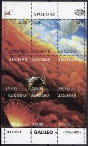Abkhazia 1996 Halley's Comet-Apollo XI-GALILEO-Concorde Shlt.9 Perforated MNH