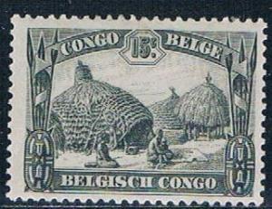 Belgian Congo 140 MLH Kivu Kraal 1931 (B0405)+