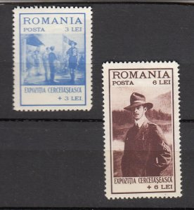 J26453  jlstamps 1931 romania part of set mnh #b28,b30 designs