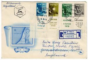 (I.B) Israel Postal : Tribes First Day Cover (1956)
