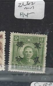 CHINA  (P0604B)  SC 2L 62   MOG