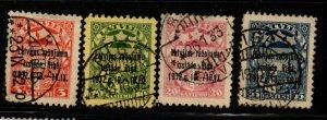 Latvia Sc 164-7 1932 Riga Exhibition stamp set used