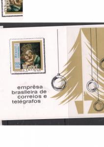 Brazil 1969 SC 1147 MNH (8dig)