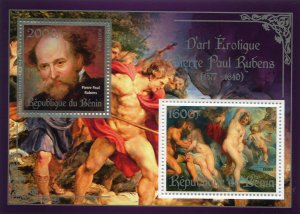PETER PAUL RUBENS Erotic Art Silver s/s Perforated Mint (NH)