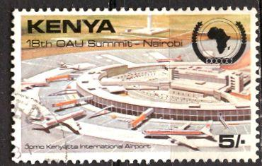 Kenya; 1981: Sc. # 192: O/Used CTO Single Stamp